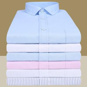2017春季男士长袖衬衫商务休闲职业正装白衬衣男修身纯色工装寸衫男士衬衫