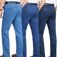 中老年人牛仔裤男弹力高腰宽松直筒中年40-50岁爸爸裤子夏季薄款