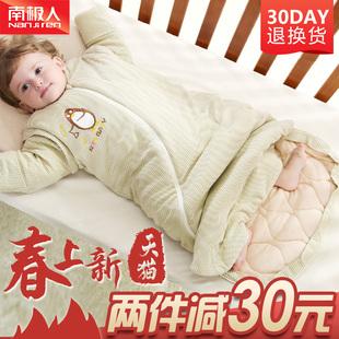 南极人婴儿睡袋春秋薄款儿童纯棉宝宝秋冬季新生儿加厚防踢被四季