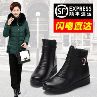 妈妈鞋冬季奶奶棉鞋老年妇女老人中年加绒保暖防滑短靴中老年女鞋