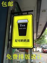 欧式铁艺广告牌创意长方形灯箱美睫美甲酒吧商业LED双面户外招牌