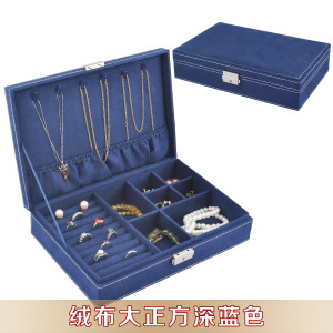 带锁首饰盒耳钉收纳盒复古珠宝盒欧式饰品盒手饰盒化妆盒生日礼物首饰盒