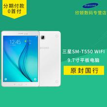 三星 32GB WLAN WIFI 安卓9.7英寸 Samsung T550 三星平板电脑
