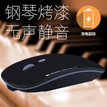 游戏女生 笔记本台式电脑苹果 正品 包邮 无声静音 可充电无线鼠标