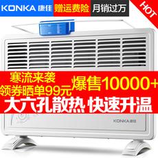 康佳对流取暖器家用省电节能电暖气暖风机壁挂防水居浴两用电暖器