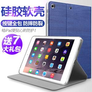 zoyu苹果iPad mini mini2保护套超薄iPadmini2壳迷你3韩国1皮套4ipad保护壳