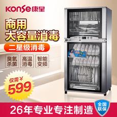 康星120L大容量消毒柜家用立式双门碗筷不锈钢高温商用碗柜正品