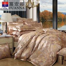 富安娜家纺丝棉大提花四件套简约欧式床品1.8米1.5m贡缎床单套件
