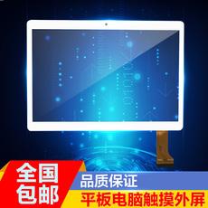 牛屏GT095PGB906 V1.0/GT095PGKT960 V2.0 触摸屏外屏电容屏幕