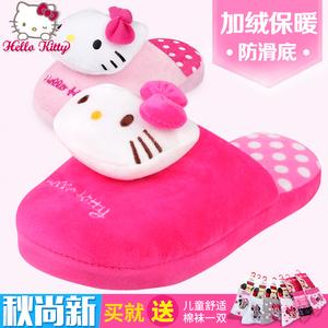 儿童棉拖鞋秋冬新Hello Kitty女童小孩保暖防滑室内家居宝宝拖鞋儿童棉拖鞋