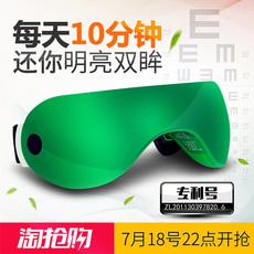 贝茨二代护眼仪眼部按摩器眼护士美眼眼保仪保护视力训练仪器眼罩