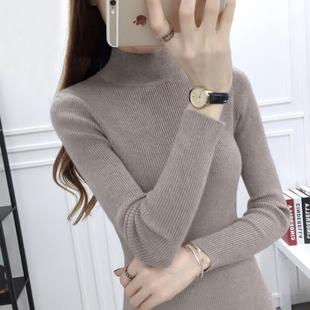 半高领打底毛衣女短款秋冬新款韩版修身长袖高领套头打底衫女百搭