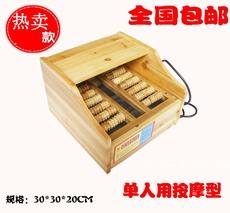 单人用纯实木 电火桶取暖器 暖脚器 烤火箱 带按摩珠 包邮