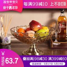 水晶玻璃果盘合金底装 欧式家居 饰器皿收纳盘茶几摆件美式糖果盘