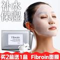 天天特价正品泰国配方Fibroin三层蚕丝补水婴儿面膜迥异美白淡斑