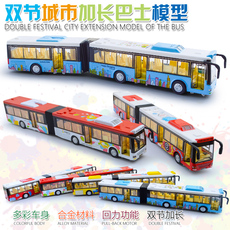 加长公共汽车合金巴士玩具brt公交车回力开门语音双节巴士车模型