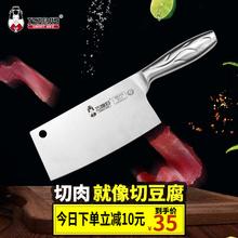 巧媳妇家用锋利切菜刀具套装 女士厨房不锈钢切肉片刀厨师专用正品