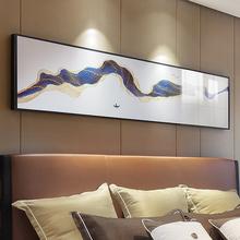 卧室壁画床头画北欧沙发背景墙画现代简约客厅装饰画山水家居挂画