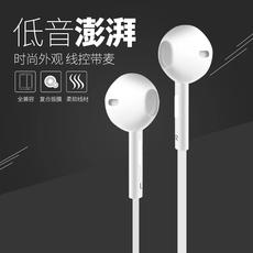 民惠 超重低音魅蓝红米华为通用入耳式线控带麦耳机电脑平板耳机