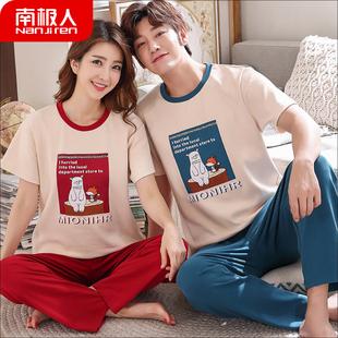 南极人夏季情侣睡衣纯棉短袖长裤可爱套头韩版男全棉薄款女家居服