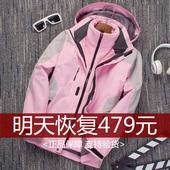 户外秋冬季冲锋衣男女三合一两件套可拆卸加绒加厚潮牌滑雪登山服