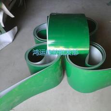 厂家直销pvc绿色平面输送带 工业皮带 传送带 流水线皮带 1-5mm