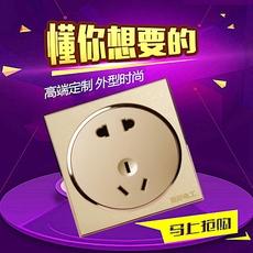 国际电工开关插座家用面板大板香槟金86型10A五孔墙壁暗装电源插