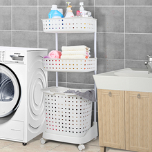 百家好世家用脏衣篮塑料篮大号手提脏衣服收纳筐浴室置物架洗衣篮
