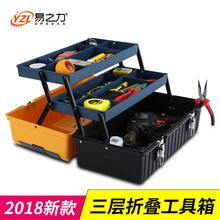 五金小号中号汽修车载手提箱 大号塑料工具箱 家用多功能收纳盒