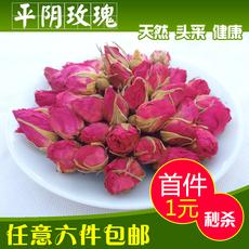 任意6件包邮特级平阴玫瑰花茶干花蕾搭配牡丹三花茶无硫花草茶50g