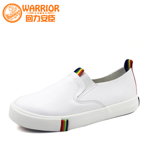 回力童鞋白色2017春季新款防水小白鞋男童运动鞋女童学生休闲鞋