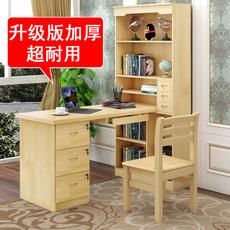台式实木转角电脑桌儿童家用学习桌简约松木书桌桌椅书架组合包邮