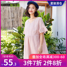 Pregnant Women's Skirt 2009 Summer Dress New Pregnant Women's Skirt Korean Version Loose and Large Size Fashion Dress Summer