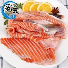 【深海明珠】 挪威三文鱼边  边角料 三文鱼新鲜冷冻1斤装