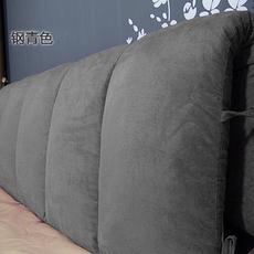 定做床头软包靠垫靠枕床头罩床上大靠背现代简约双人布艺拆洗包邮