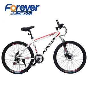 永久21速铝合金双碟刹全套禧玛诺变速26寸山地自行车MT400