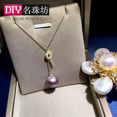 18k金天然珍珠套链配件14K金DIY韩版时尚珍珠项链套链饰品直销