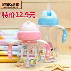吸管杯欢诺宝宝儿童带盖塑料吸水杯幼儿园防漏水杯带把喝水杯水壶