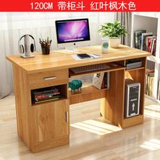 简约现代台式电脑桌家用简易笔记本桌书桌书架组合写字台办公桌子