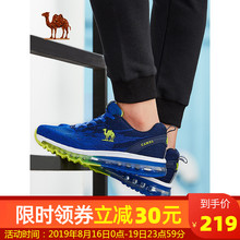 Camel full palm air cushion shoes men's running shoes men's and women's leisure shoes breathable shock absorption summer sports leisure shoes