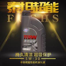 福斯超能机油正品 汽车 半合成5w-30发动机润滑油1L日韩系首选