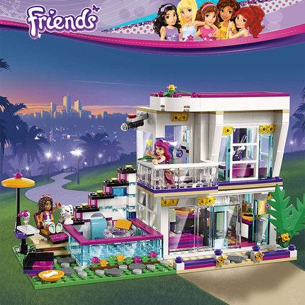 乐高积木女孩好朋友系列别墅公主城堡益智拼装玩具6-10-12岁8