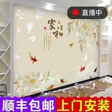 饰现代简约墙纸大气 3d电视背景墙壁纸客厅5d立体壁画8d影视墙布装