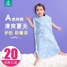 夏季婴儿睡袋三层六层纯棉纱布夏天背心式宝宝儿童春夏薄款防踢被