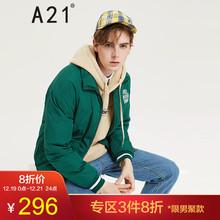 撞色条纹合体长袖 A21秋冬男装 羽绒服 短装 厚羽绒外套