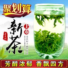 绿茶2017新茶茶叶日照绿茶炒青春茶特级浓香明前自销散装500g包邮