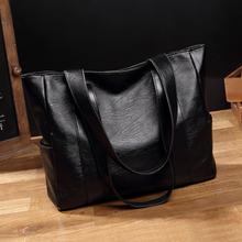 韩版 大包包女2018秋冬新款 简约百搭手提包大容量单肩包托特包女包