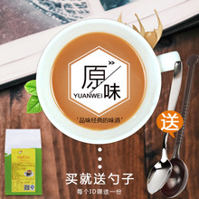 速溶三合一原味红豆香芋珍珠奶茶粉奶茶店原料 优多C奶茶粉1kg袋装