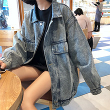 In the fall of the new 2018 han edition wind jean jacket female bf long loose jacket harajuku the wind restoring ancient ways