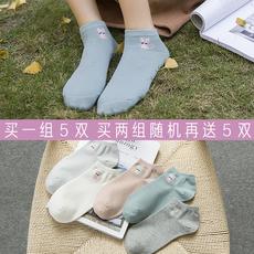袜子女日系学院风船袜韩国女短袜秋冬季纯色可爱中筒棉袜浅隐形袜